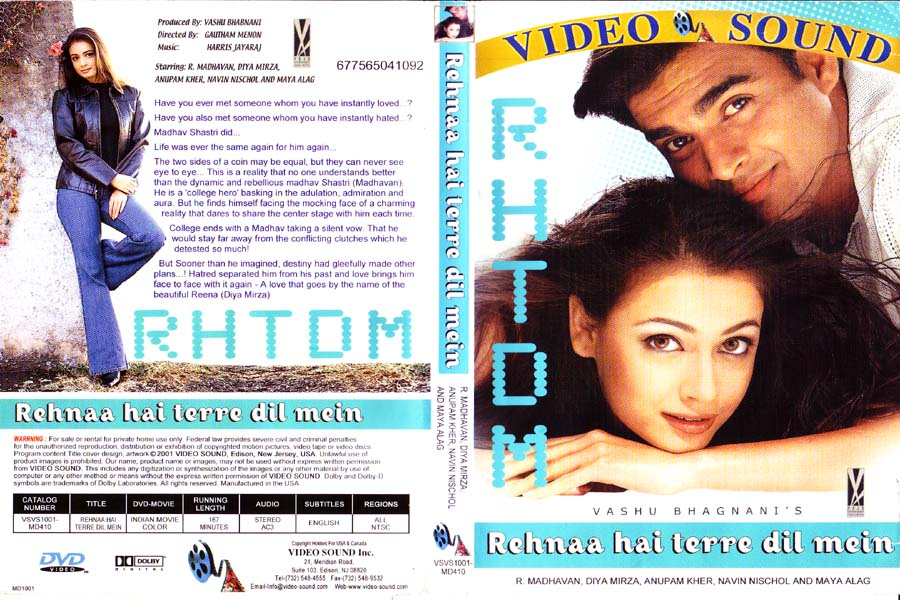 Rehnaa Hai Terre Dil Mein (2001) MP3 Songs Download ...