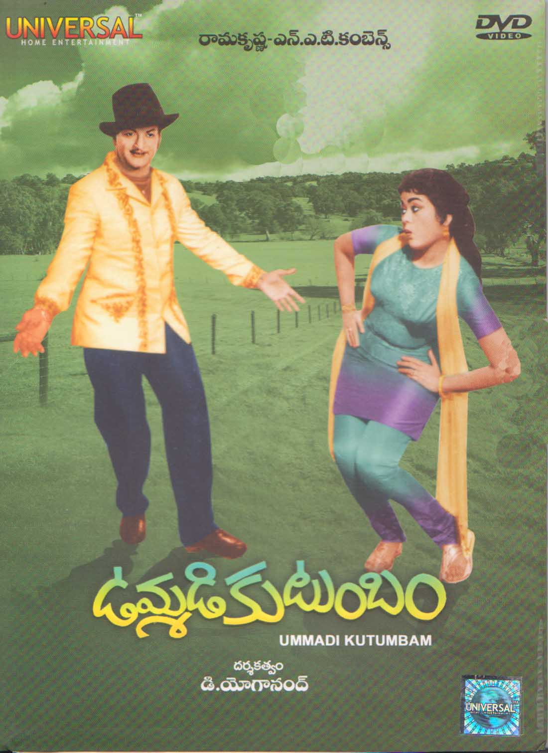 Description - Ummadi Kutumbam Telugu - 127.4KB