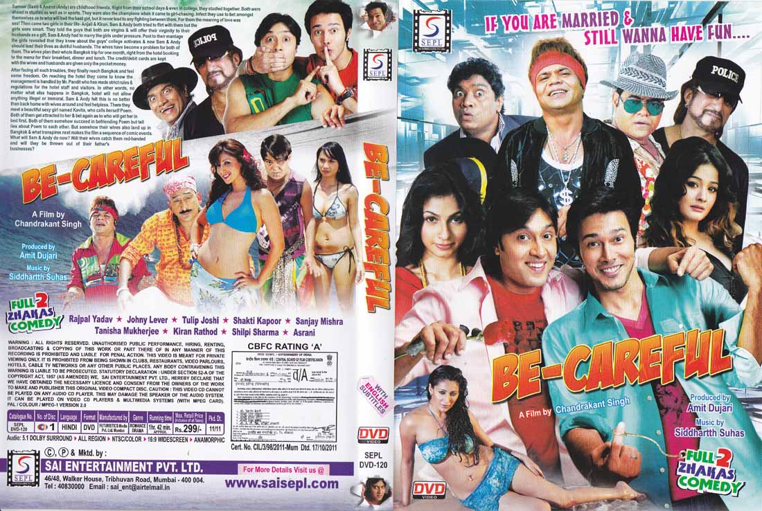 Be Careful Movie Review 1/5 Critic Review of Be Careful by Times of India