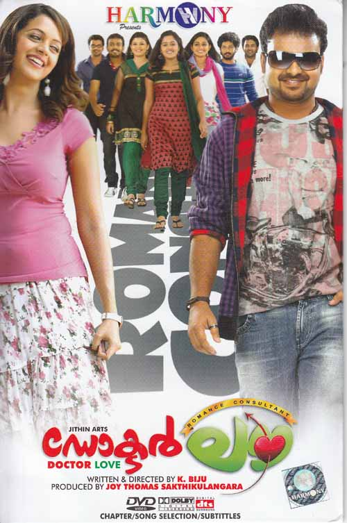 Description Doctor Love Malayalam Dvd