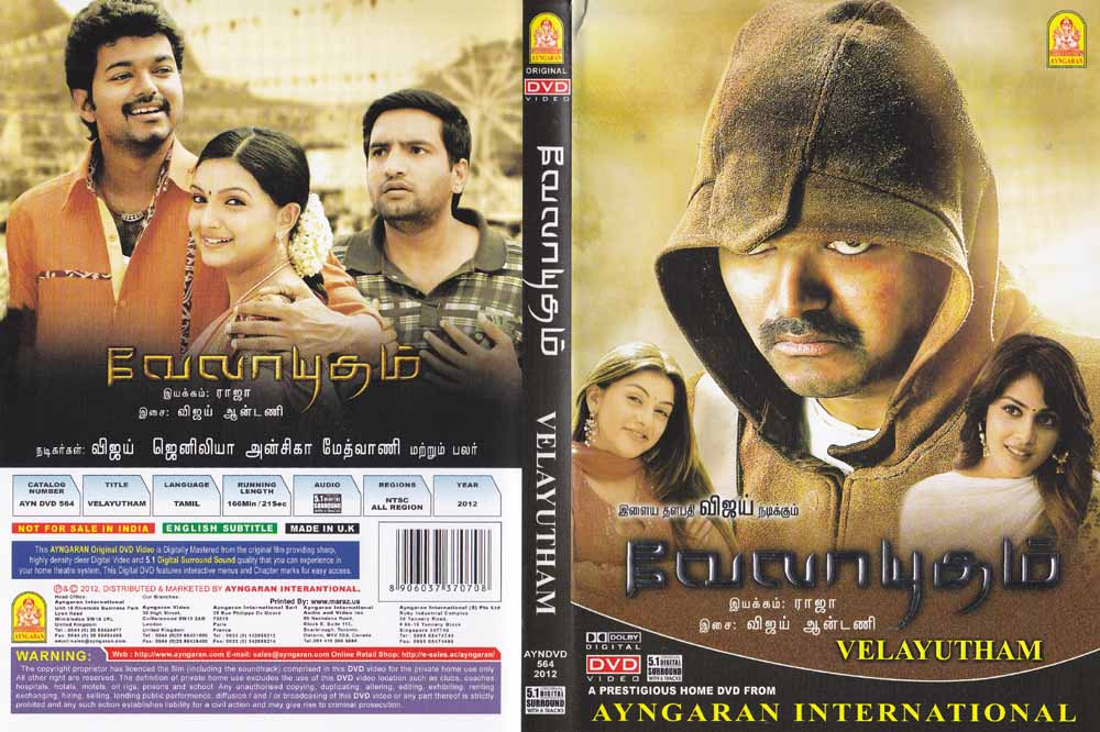 Tamil Movie Online With English Subtitles
