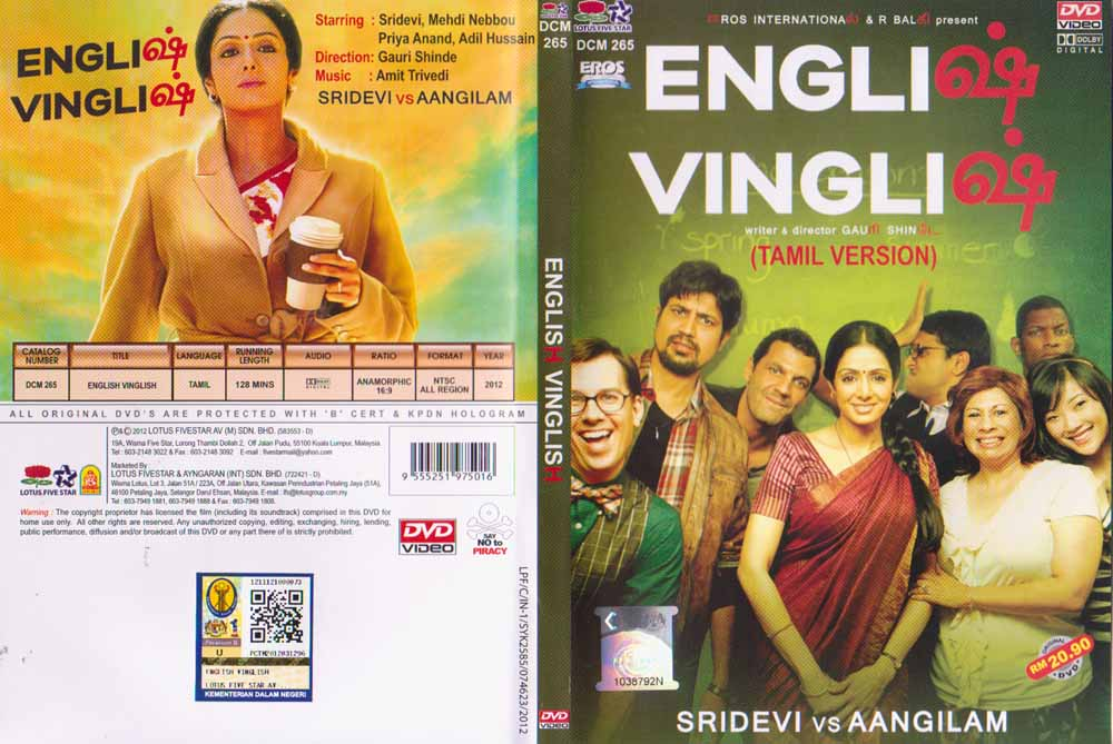 english vinglish movie download free