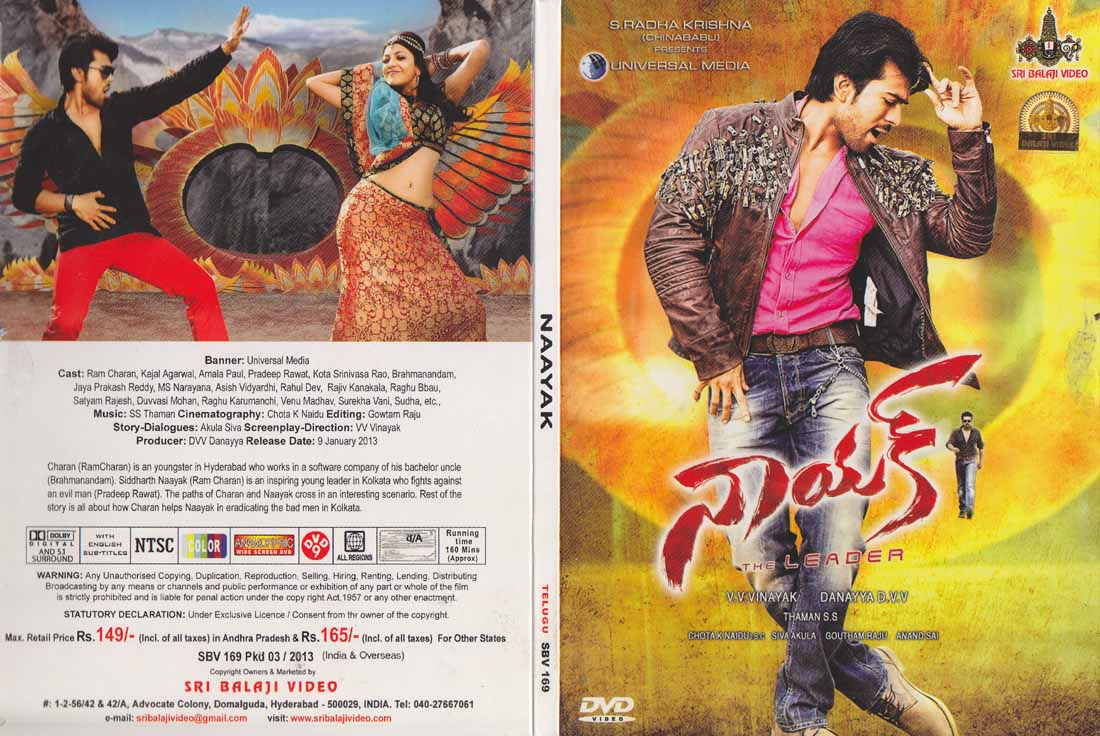 Naayak (2013) - Blu-Ray - x264 - 1080p - DTSHD-MA - [Hindi - Telugu] - [RsS]