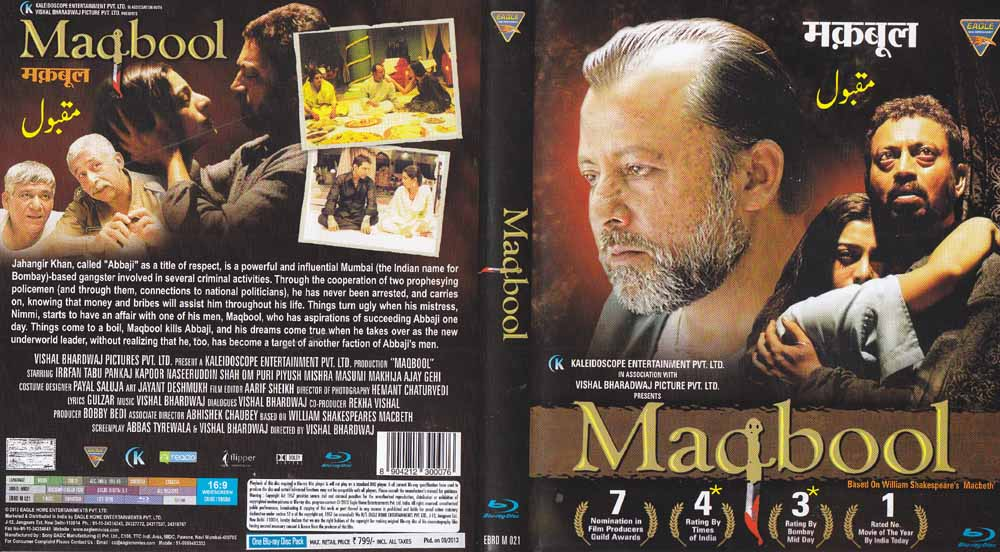 1378854692Maqbool_Hindi_BLU_RAY.jpg