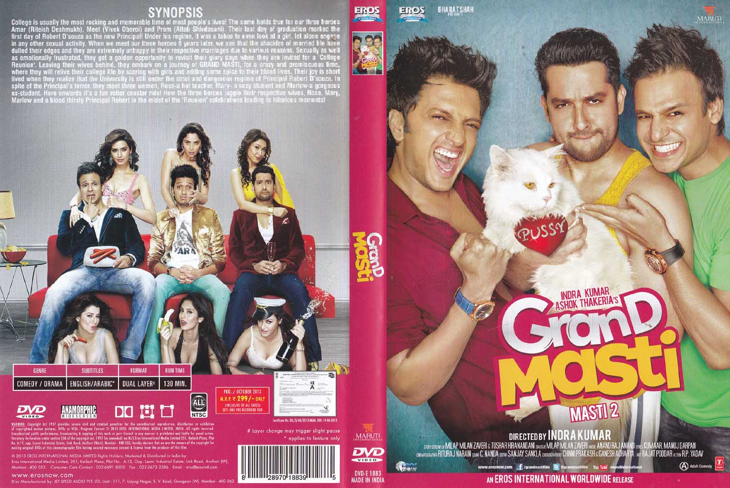 grand masti 2 movie - photo #25