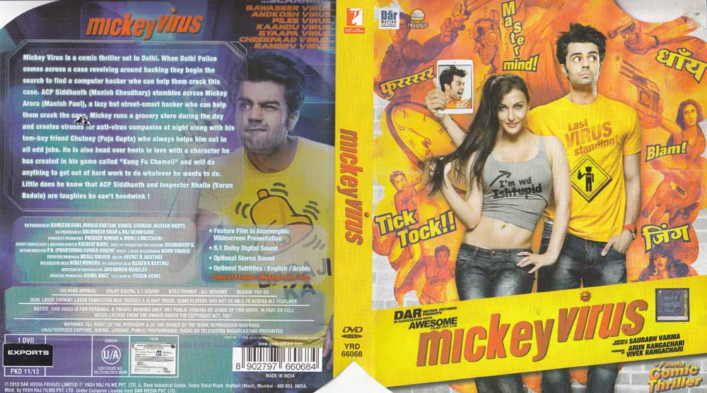New Malayalam Blu Ray/DVD/ VCD Releases - Page 7 1385595086MIckey_Virus_Hindi_DVD_order