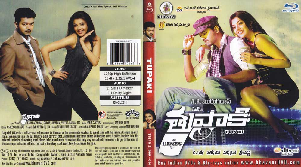 Download background music from thupakki movie for kajal boxing
