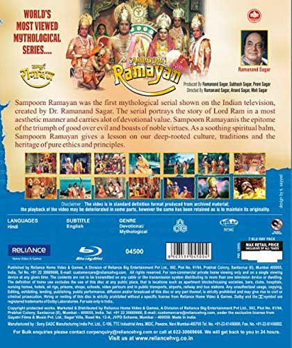 Ramayan dvd set ndtv - Bb flashback movie full