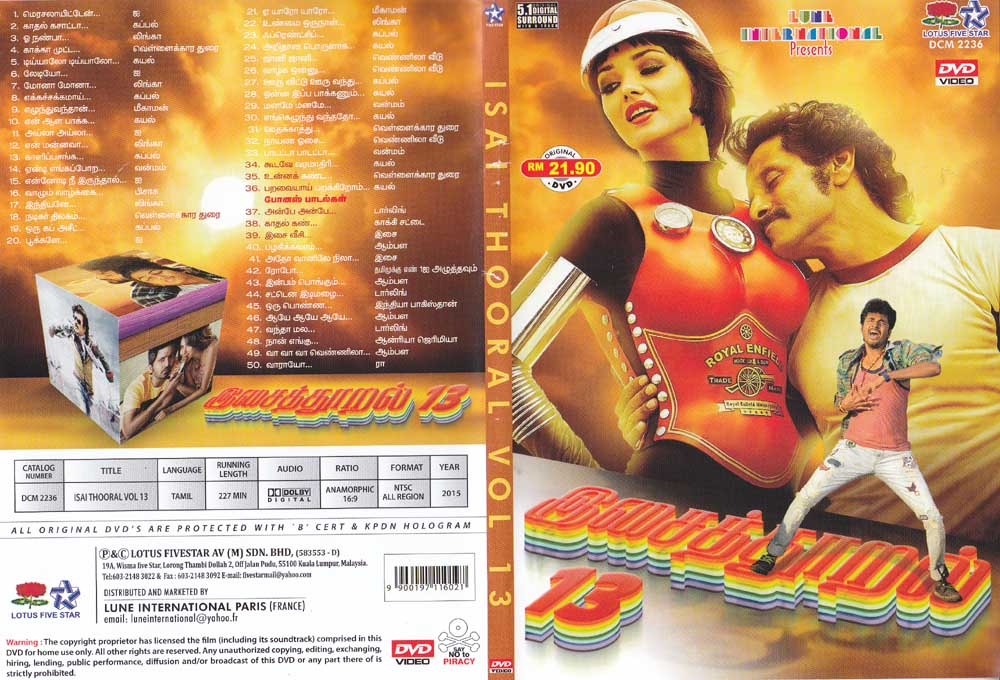 Lotus fivestar dvd songs free download : Hacker film 2015