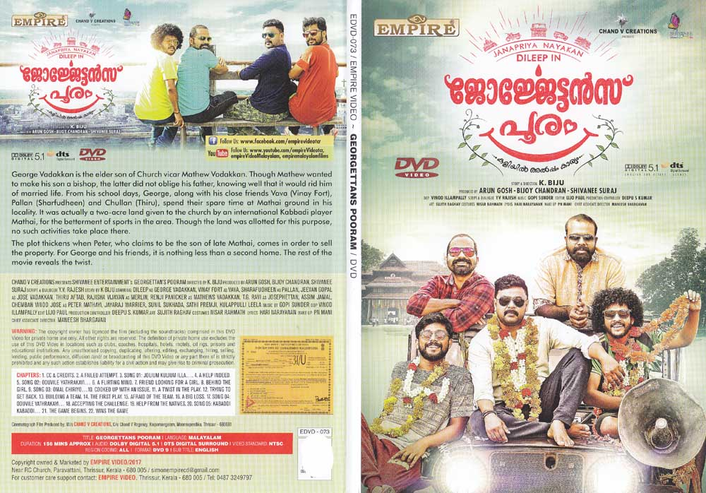 dvd play malayalam