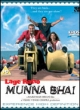 Lage Raho Munna Bhai Hindi Blu Ray