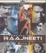 Raajneeti Hindi Movie DVD