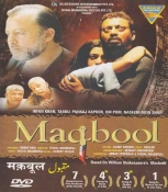 Maqbool Hindi  DVD