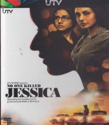 No One Killed Jessica Hindi DVD