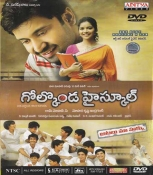 Golconda High School Telugu DVD