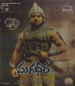 Magadheera ( 2 Disc Collector's Edition )