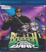 Bbuddah Hoga Terra Baap Hindi Blu Ray
