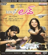 100 Percent love Telugu DVD