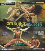 Salt n Pepper Malayalam DVD