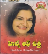 Chitra Songs Download Chithra Hits MP3 Songs List Online Free on