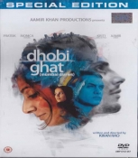 Dhobi Ghat Hindi DVD