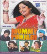 Mummy Punjabi Hindi DVD