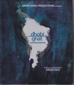 Dhobi Ghat (Mumbai Diaries) Hindi Blu-Ray