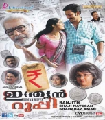 Indian Rupee Malayalam DVD