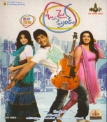 Oh My Friend Telugu DVD