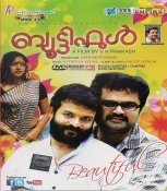 Beautiful Malayalam DVD