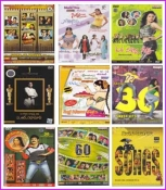 Telugu Songs DVD Combopack