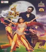 The Dirty Picture Telugu DVD