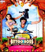Bittoo Boss Hindi DVD