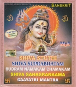 Shiva Stuthi MP3 CD