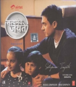Satyamev Jayate Hindi Audio CD