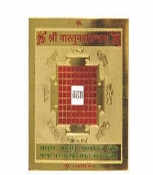 Sri Vastu Mahayantra with Gold Plated