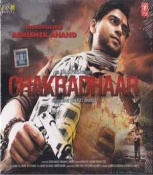Chakradhaar Hindi CD