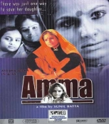 Amma Hindi DVD