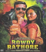 Rowdy Rathore Hindi DVD