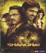 Shanghai (2012 film) Hindi DVD