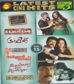 Latest Cine Hits Malayalam MP3 Vol 15 Audio CD