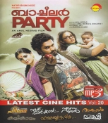 Bachelor Party Latest Cine Hits Malayalam MP3 Vol 20 Audio CD