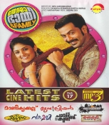 Latest Cine Hits Malayalam MP3 Vol 17 Audio CD