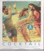 Cocktail Hindi DVD