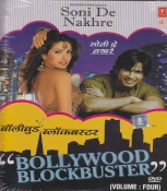 Bollywood Blockbuster Volume - Four Hindi Songs DVD