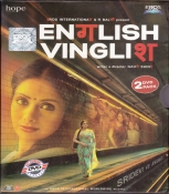 English Vinglish Hindi DVD