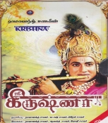 Online Shopping for Hindi, Malayalam, Tamil DVDs,