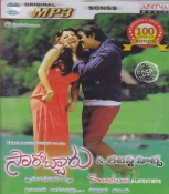 Sarocharu  Latest Hits Telugu Songs MP3