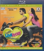 Routine Love Story Telugu Blu Ray