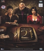Table No. 21 Hindi DVD